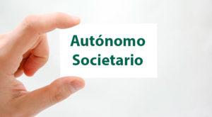 Gestoría Asesoría en Ourense